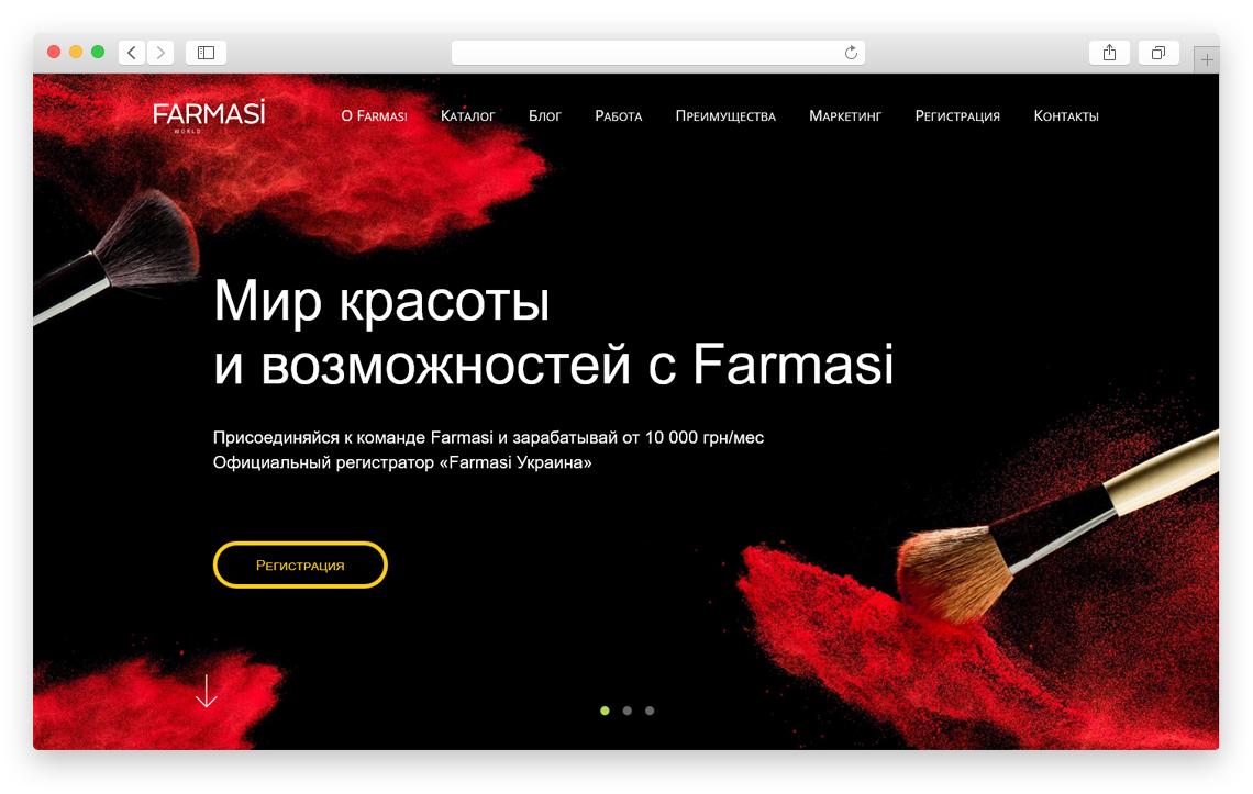 Турецкая косметическая компания Farmasi