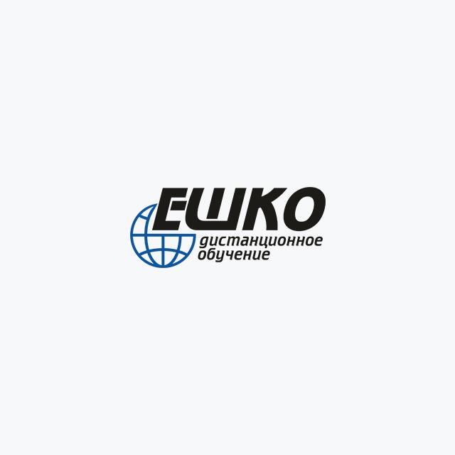 Дистанционные образовательные курсы ЕШКО